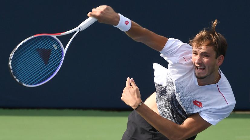 Медведев уступил Звереву в третьем круге турнира ATP в Торонто