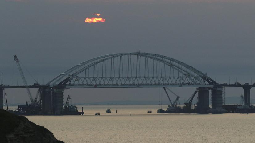 Железная дорога через Керченский пролив выдержит девятибалльное землетрясение