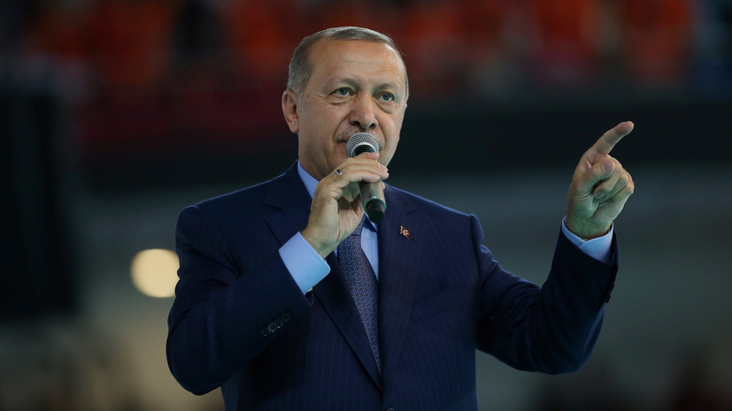 Эрдоган заявил о бесперспективности попыток экономического давления на Турцию
