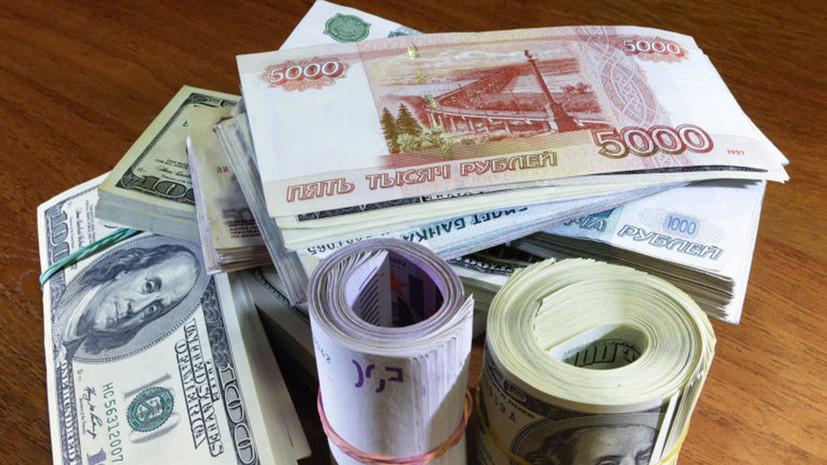 Курс рубля в начале торгов снижается к доллару