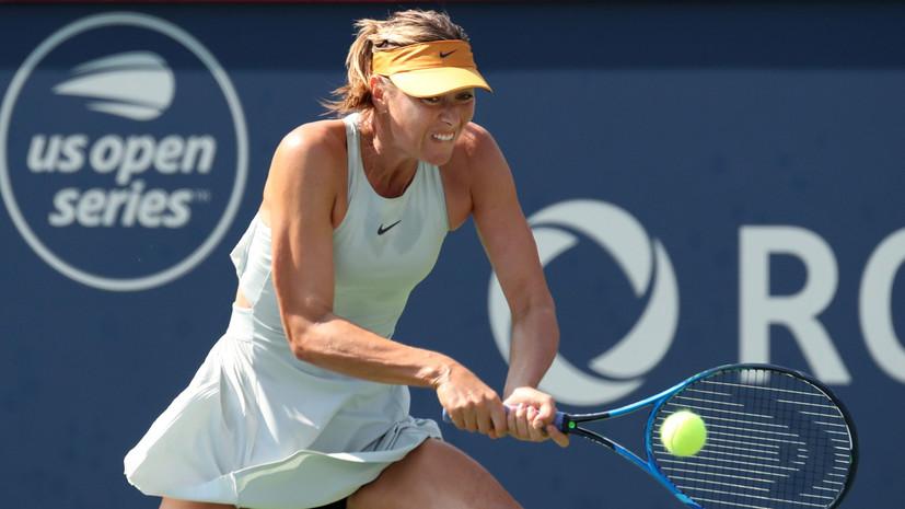 Шарапова назвала причины своего поражения в третьем круге турнира WTA в Монреале