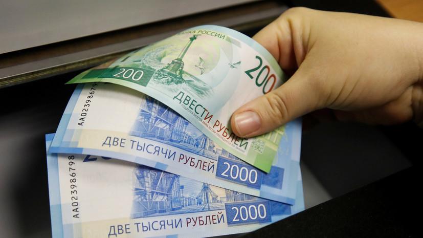 В Минэкономразвития заявили о риске ускорения инфляции из-за ослабления рубля
