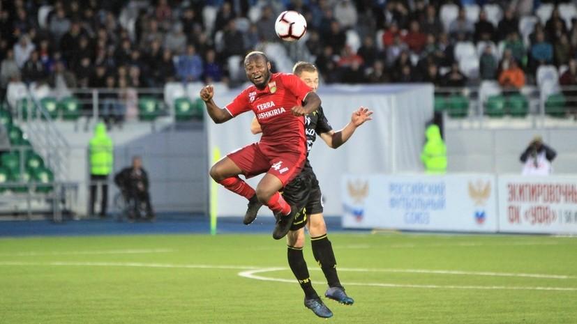 Футболист «Уфы» уверен, что клубу по силам пробиться в групповую стадию Лиги Европы