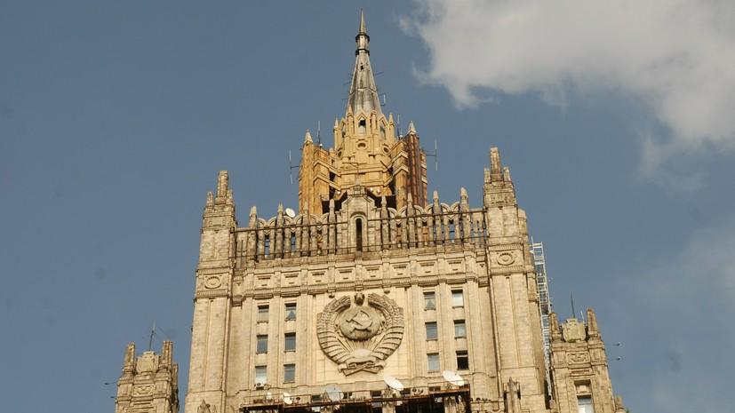 МИД России назвал неубедительной заявку США в СБ ООН по расширению санкций против КНДР