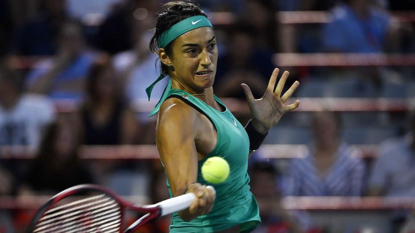 Гарсия назвала особенной победу над Шараповой на турнире WTA в Монреале