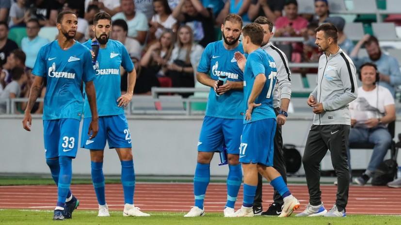 «Будем бороться до конца»: что говорили футболисты «Зенита» после крупного поражения от минского «Динамо» в Лиге Европы