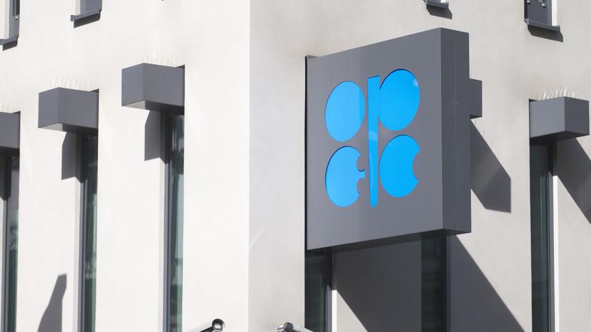 МЭА повысило прогноз роста спроса нанефть в 2019-ом