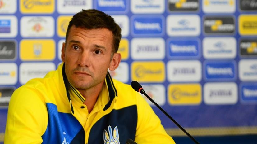 СМИ: Сборная Украины по футболу отказалась заселяться в отель «Москва» перед матчем Лиги наций в Чехии