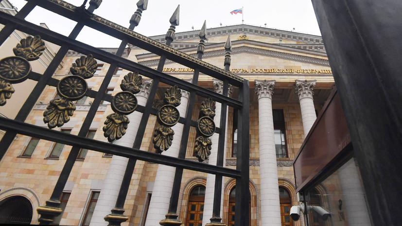 За полтора года в России в связи с утратой доверия уволены более 1,7 тысячи чиновников