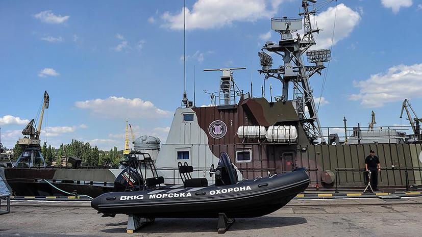 «На резиновых лодках флот не построишь»: что стоит за предложением Турчинова усилить присутствие Украины в Азовском море