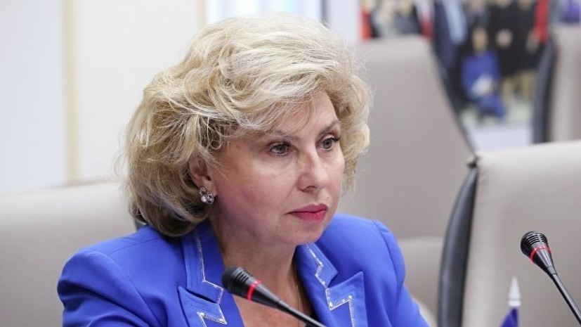 Москалькова рассказала о разговоре с Денисовой о ситуации с моряками России и Украины