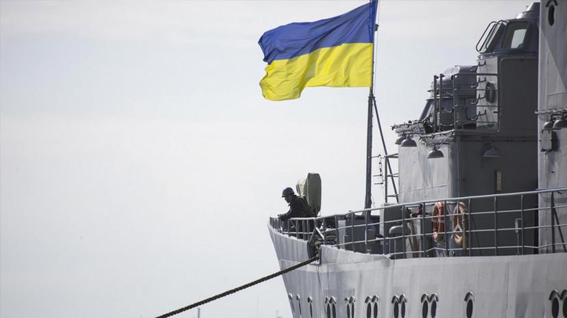 В Крыму оценили заявление Турчинова о намерении Украины усилить ВМСУ в Азовском море