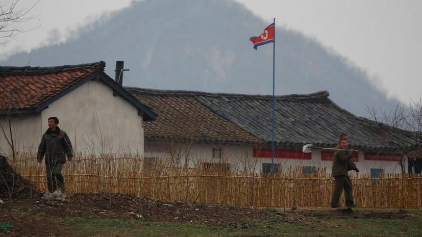 «Людоедская политика»: почему США отказываются смягчать санкции против Северной Кореи