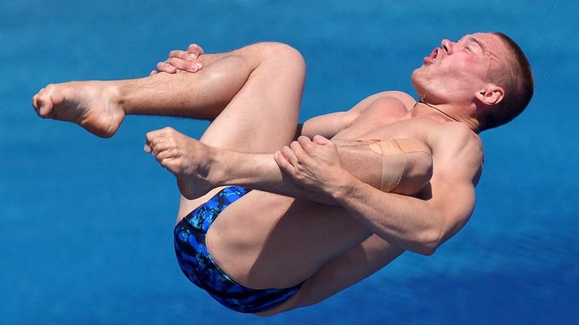 Россияне Кузнецов и Захаров стали чемпионами Европы по прыжкам в воду
