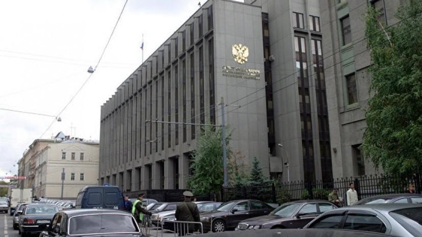В Совфеде оценили санкции США против России