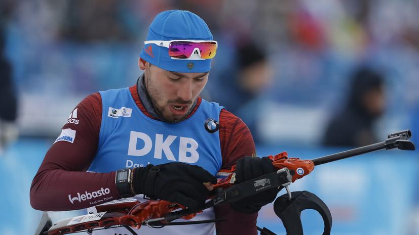 Четырёхкратный олимпийский чемпион Тихонов: потерял уважение к Шипулину