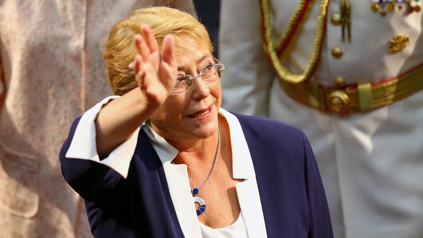 Гутерреш прокомментировал избрание Бачелет верховным комиссаром по пра