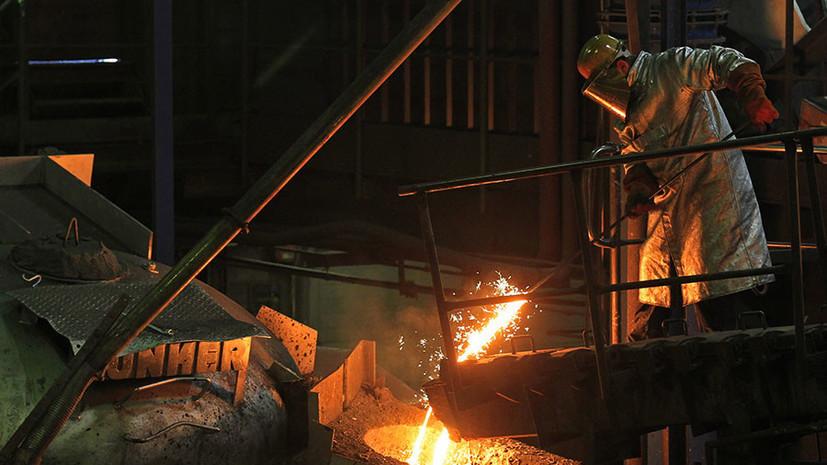 В Турции прокомментировали повышение США пошлин на сталь и алюминий