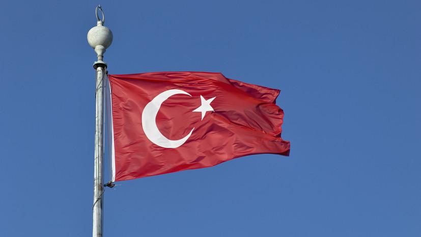 В МИД Турции заявили, что США ничего не добьются санкционным давлением