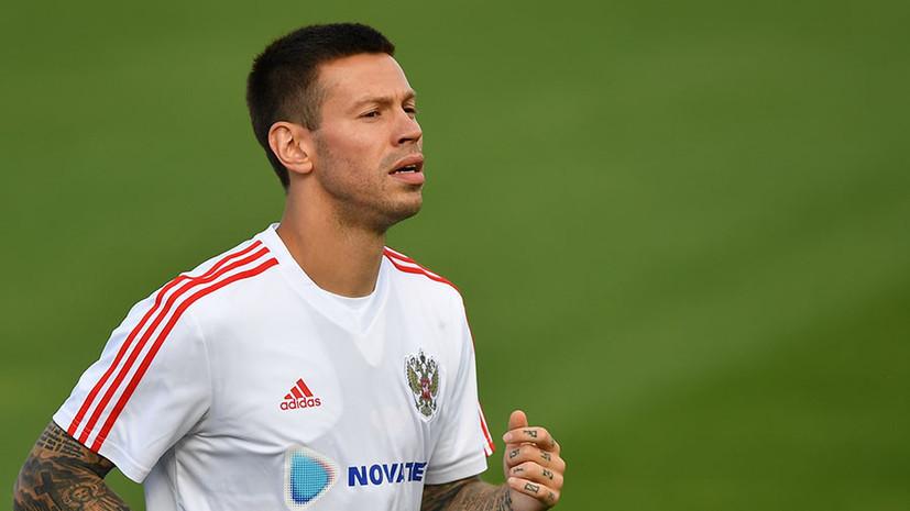 Аршавин — об ударе Смолова в серии пенальти против Хорватии: когда-то за такое могли убить