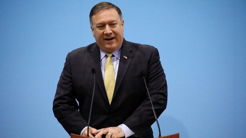 Помпео заявил Лаврову о стремлении США улучшить отношения с Россией