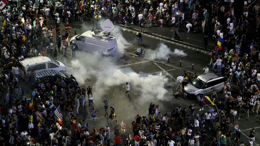 В Румынии более 170 человек пострадали в ходе антиправительственной акции