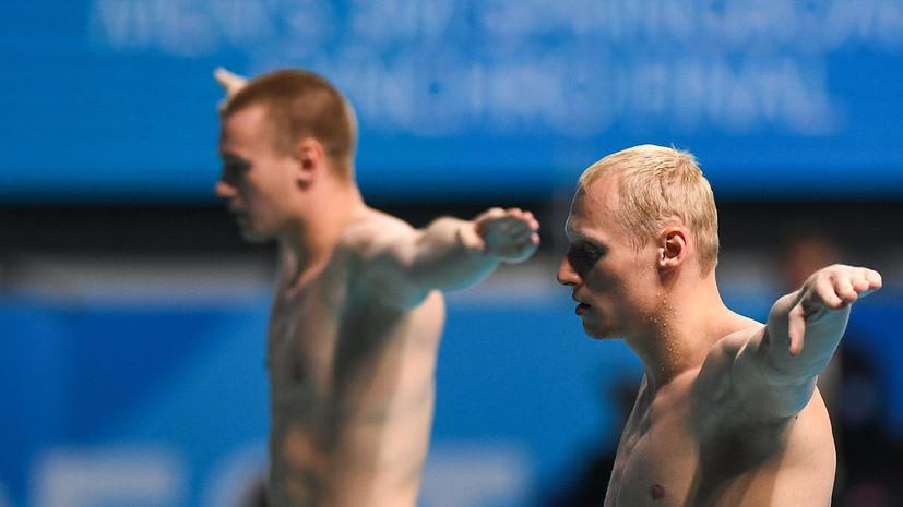 Первая победа Ласицкене и два золота в прыжках в воду: итоги девятого дня чемпионата Европы по летним видам спорта