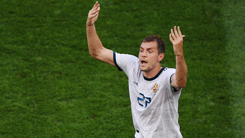 СМИ: «Галатасарай» интересуется футболистом сборной России Дзюбой