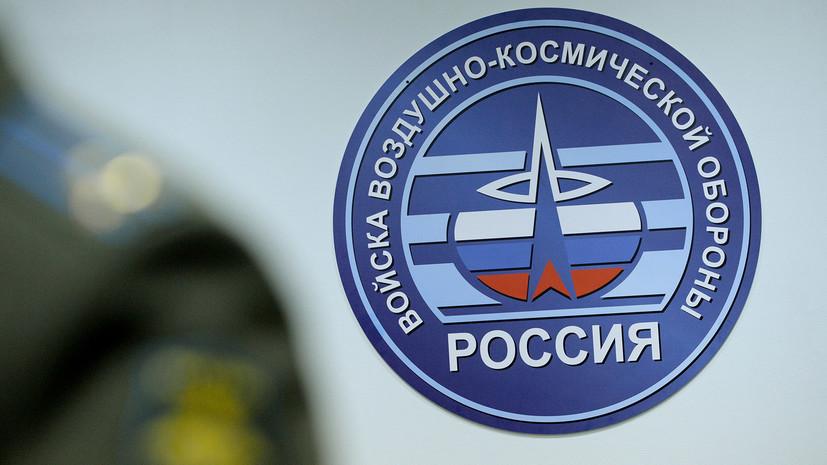 Российское посольство в США пошутило над созданием космических войск в стране