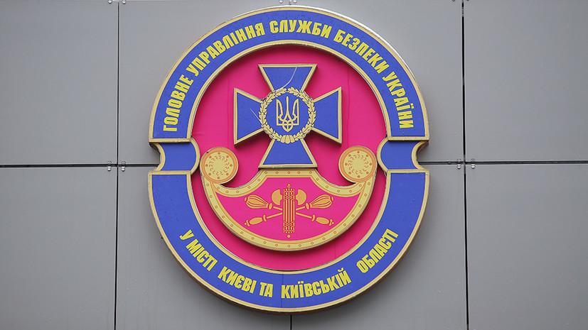 СБУ начала проверкупосле посещения Крыма словацким депутатом