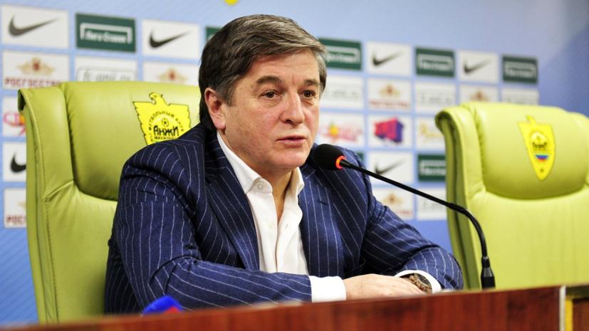 Президент «Анжи» Кадиев: долги клуба составляют 248 миллионов рублей