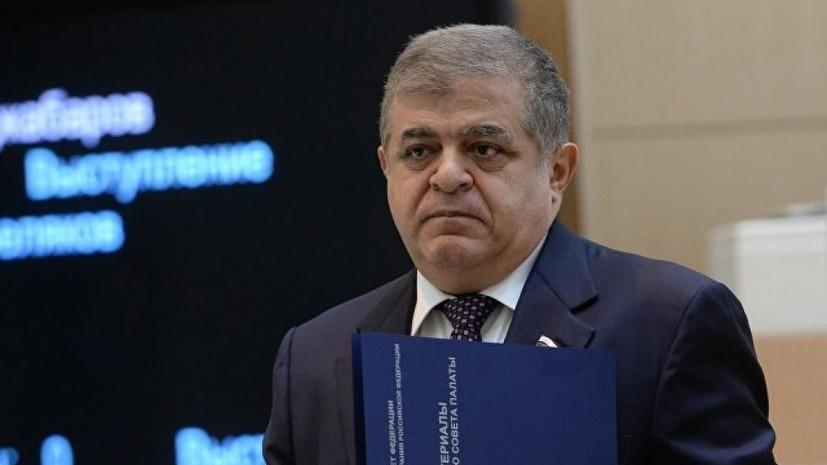 Заместитель главы комитета Совфеда Джабаров: надеюсь, российскиие болельщики не станут отвечать на хамство фанатов ПАОК