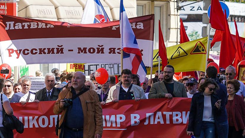 В Латвии началсяавтопробег в защиту русских школ