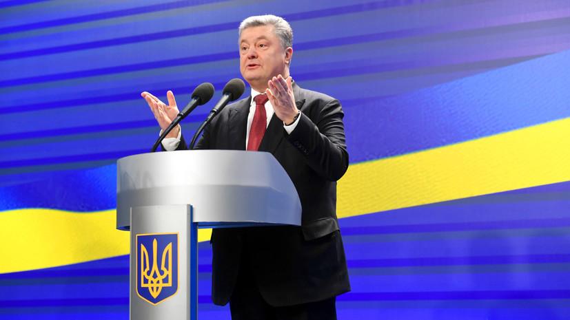 Как в России отреагировали на слова Порошенко об украинском флаге над Ялтой