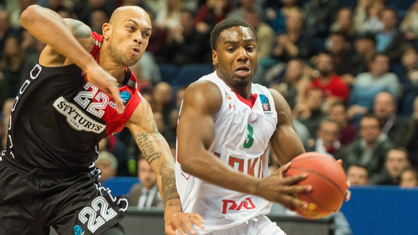 Американский баскетболист не смог перейти в «Зенит» из-за потери паспорта