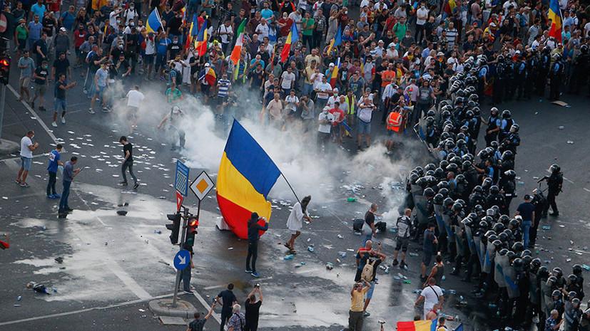 В Румынии прокуратура возбудила дело из-за действий жандармов во время митинга в Бухаресте