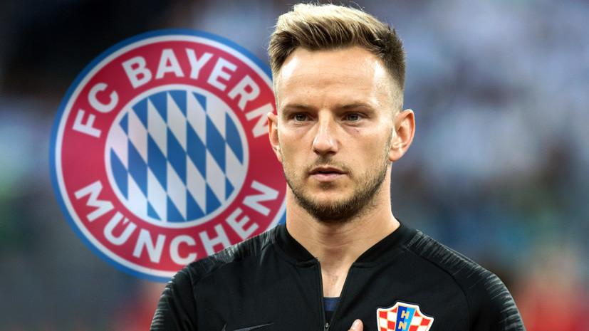 СМИ: «Бавария» заинтересована в приобретении футболиста «Барселоны»
