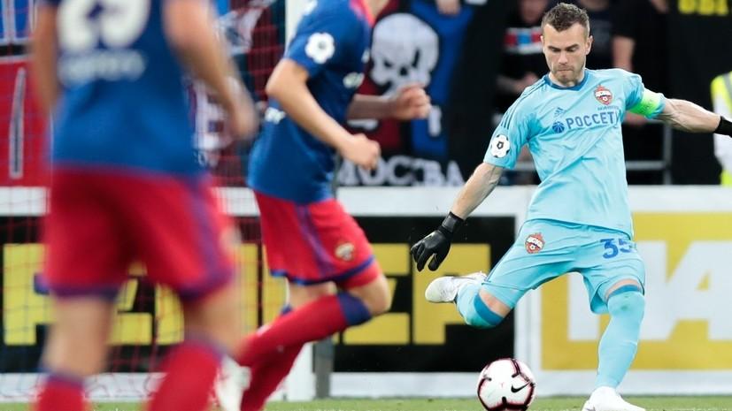 ЦСКА в меньшинстве ушёл от поражения в матче с «Енисеем» в третьем туре РПЛ