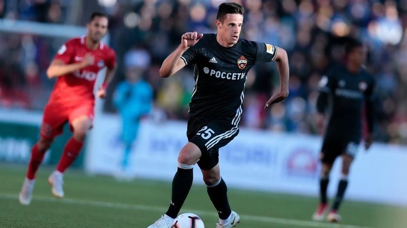 Гончаренко заявил, что игра с «Енисеем» после удаления футболиста ЦСКА стала веселее