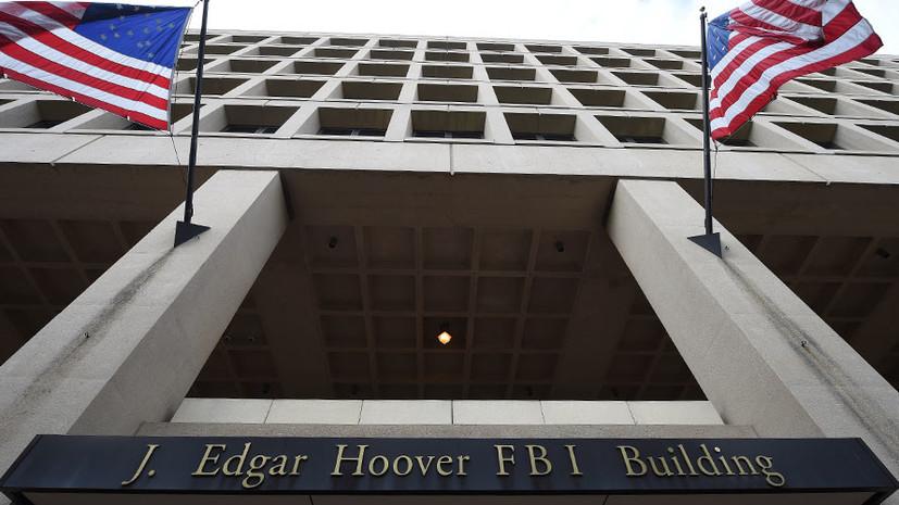 «Клоуны и неудачники»: почему Трамп раскритиковал бывших высокопоставленных сотрудников ФБР