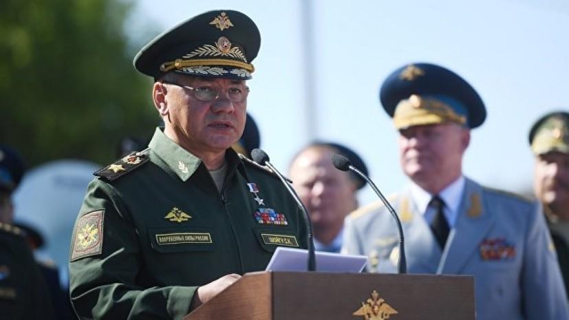 Шойгу рассказал о росте продаж российского вооружения