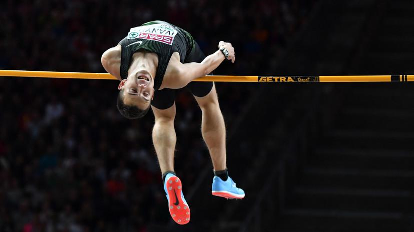 Иванюк завоевал бронзу чемпионата Европы в прыжках в высоту