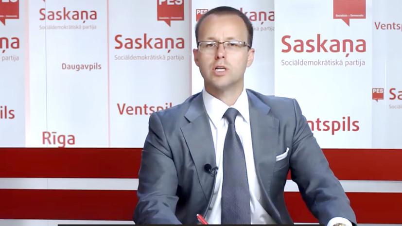 Латвийский политик рассказал о «катастрофической ситуации» в стране из-за ухудшения отношений с Россией