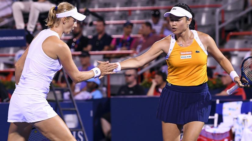 Макарова и Чан вышли в финал парного турнира WTA в Монреале
