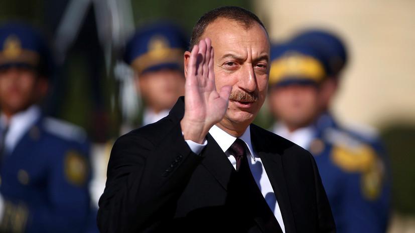 Алиев прибыл в Актау для участия в V Каспийском саммите