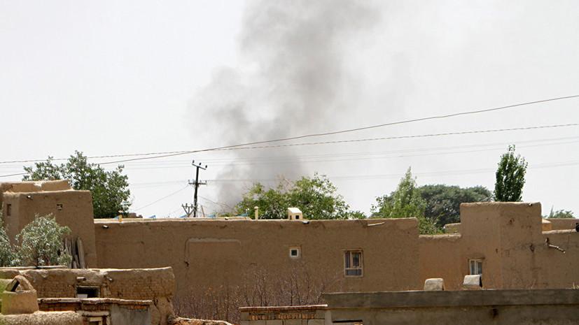 В результате столкновений в афганском городе Газни погибли более 100 человек