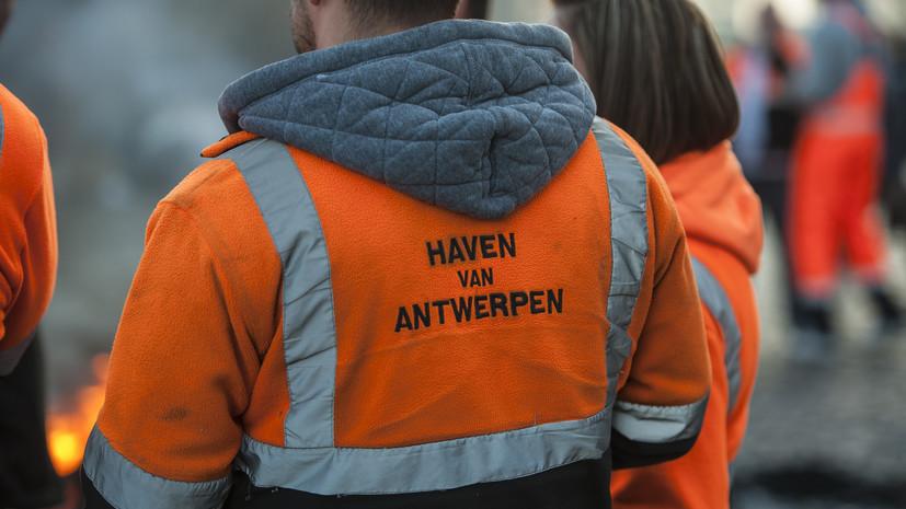 Власти объявили эвакуацию порта Антверпен из-за пожара на складе с химикатами
