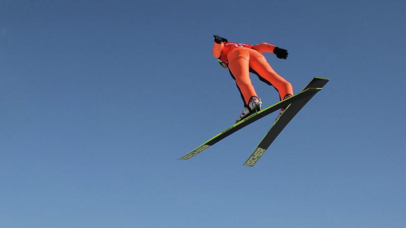 Россиянин Климов стал победителем этапа летнего Гран-при в прыжках на лыжах с трамплина