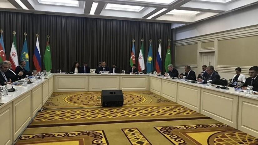 В Актау началось заседание V Каспийского саммита