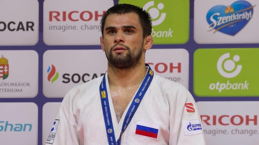 Российский дзюдоист Хубецов стал победителем этапа Гран-при в Будапеште